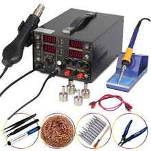 YIHUA 853D 3 IN 1 SMD Hot Air Gun Soldering Iron 30V 5A DC Power Supply Rework Solder Station 110V / 220V недорого