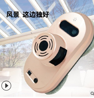 Window Treasure Intelligent Window Cleaner Robot Strong Adsorption Automatic Super Absorbent Household Electric Cleaning Machine thicken household absorbent pad