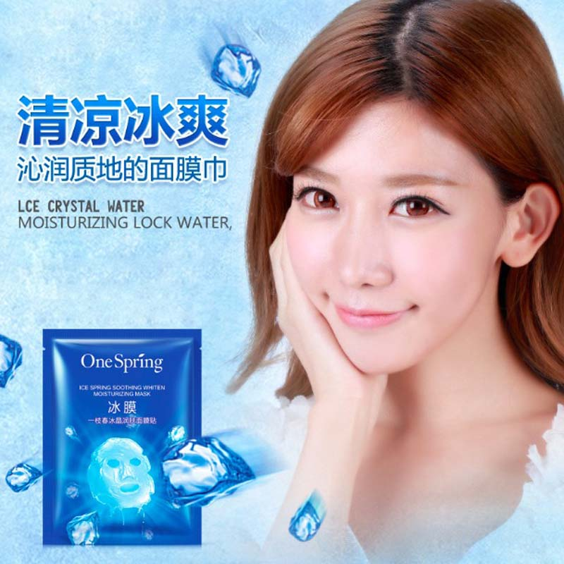 20Pcs hydrating oil-control Fade Dark Spots Ice Facial Mask Whitening Moisturizing Acne  ...