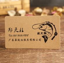 Free shipping Custom brown kraft paper cards high grade business cards printing name design card 500 pcs/lot 500pcs double faced printing paper business card free design business card printing free shipping n0 1011
