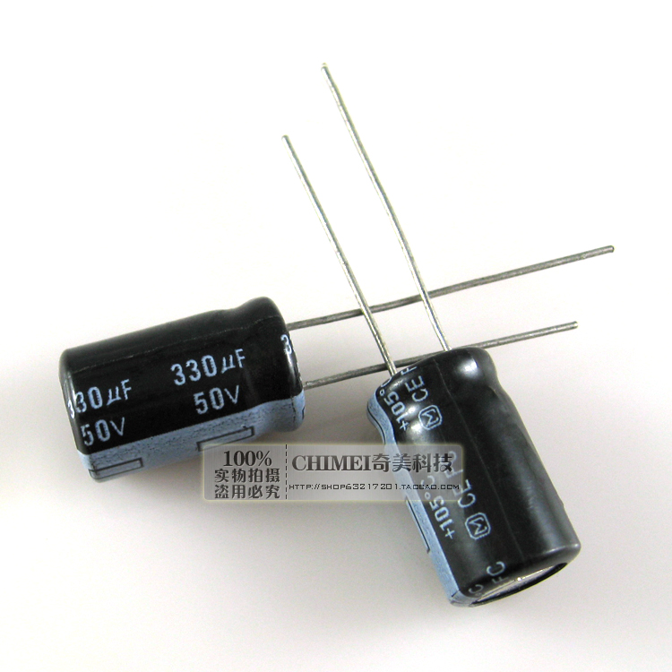 Electrolytic capacitor 50V 330UF capacitor