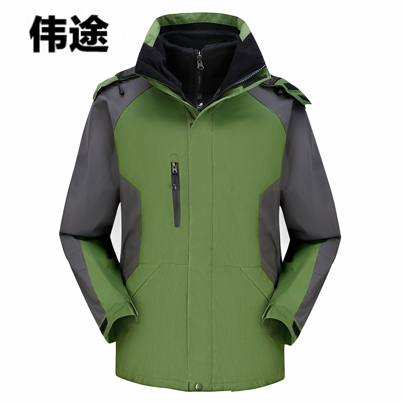 WEITU Men's 2 Pieces Jacket 3 In 1 Outdoor Windproof Hem Sport Winter Inner Fleece Jacket Warm Fishing Hiking Skiing Coat 23