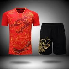 Китай Дракон настольным теннисом комплекты, Ma длинная футболка, Для мужчин wo Для мужчин костюм для бадминтона, пинг-понг одежда Футболки для бадминтона, теннис рубашка