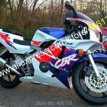 Buy Cbr 400 Rr And Get Free Shipping On Aliexpresscom