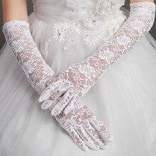 New Стиль Кружева Свадебные Перчатки Высокого Качества Пустое Кружева Белый с Пальцев Локоть Лонг Женщины Свадебные Перчатки