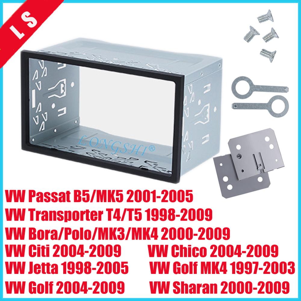 hight resolution of 2 din high quality fascia frame car radio dvd player kit stereo for 1997 2009