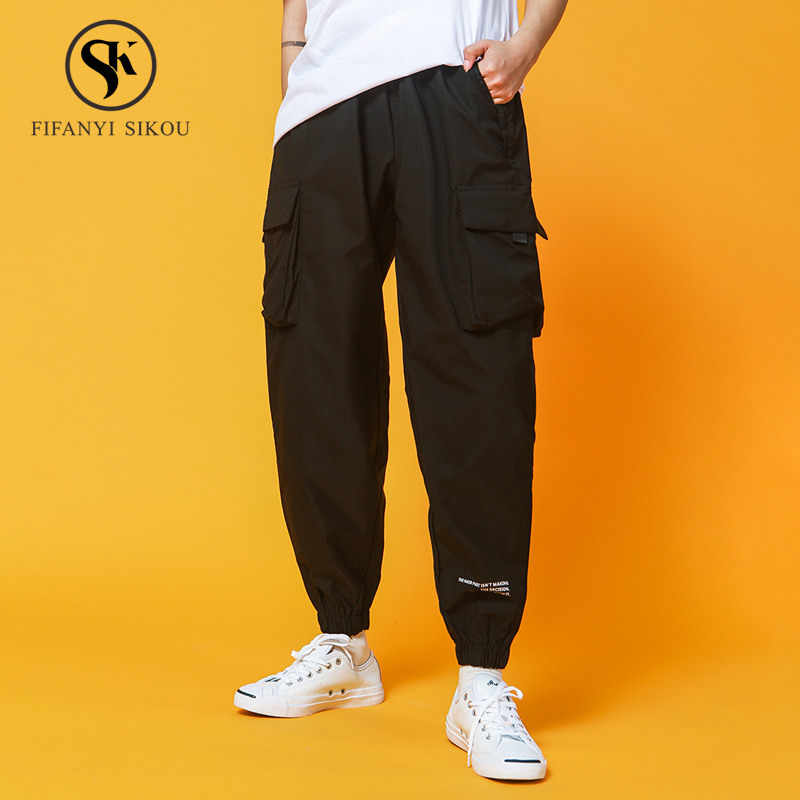 44b7aadc8a27c Pink Black Cargo Pants Women Fashion Print Loose Big pocket Harem Pants  Streetwear Trousers Womens Joggers