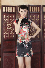 Shanghai Story faux silk cheongsam brand style Cheongsam chinese dress national trend traditional dress 3 color D0093