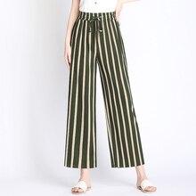 Лучший!  2019 новые женские повседневные брюки эластичные талии женские летние полосы широкие брюки ноги плюс
