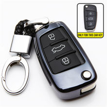 For Audi Sline C5 C6 B6 B7 B8 80 S1 S3 RS6 Cabriole Allroad SQ5 RS4 A7 A8 XR657 2005 2006 2008 2009-2013 TPU Car Key Cover Case(China)
