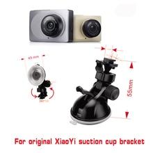 For Xiaomi YI GoPro Smart Car DVR 360 Degree Rotating Car Holder for Sport DV Camera