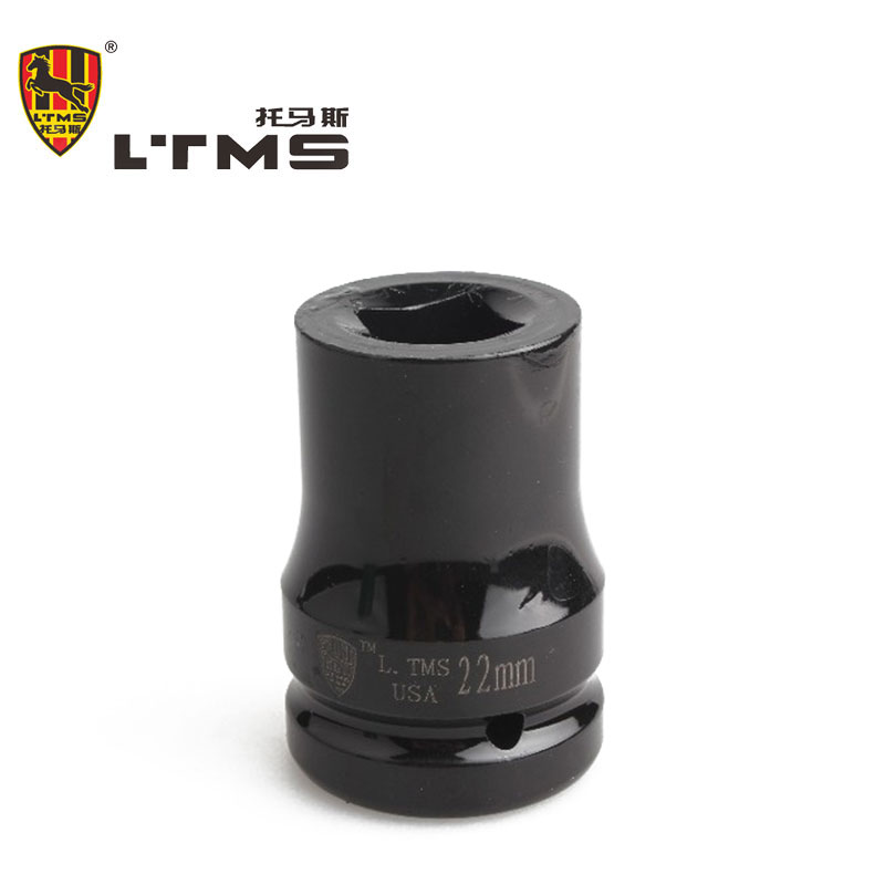 22MM High Quality 1 Inch Sleeve Wind Gun Power Tool Accessories Thickened Pneumatic Socket Impact Drill Conversion Head Sleeve  цены