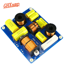 Ghxamp Hochtöner + Dual Bass Lautsprecher Crossover 2500Hz 2 Weg Crossover 800W Höhen Dual Woofer Teiler Für 15 zoll Bühne Lautsprecher 1pc