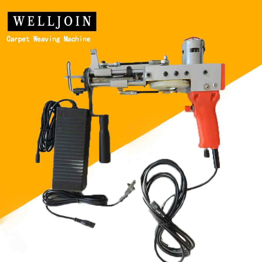 ZX-88 Cut Pile Electric Carpet Weaving Gun Electric Hand Rug Tufting Machines 220V