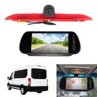 KROAK светодиодный стоп ИК светодиодный стоп заднего вида заднего Парковка Камера и 7 дюймов монитор Комплект для FORD transit 2014
