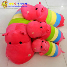 cute lovely hippo toy plush doll colorful cartoon hippo doll gift toy about 70cm