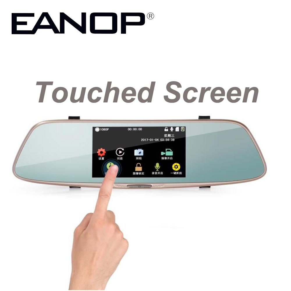все цены на EANOP 5