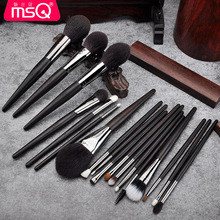 MSQ Make Up Tools Professional Artist Fine Light Wool Ebony Solid Wood Natural Animal Hair 18 PC High Quality Makeup Brush Sets