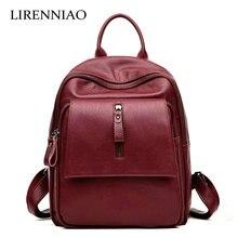 Lirenniao Новинка весенние женские рюкзак простая повседневная школьная сумка Средний Размеры кожаный рюкзак девушки ежедневно мешок