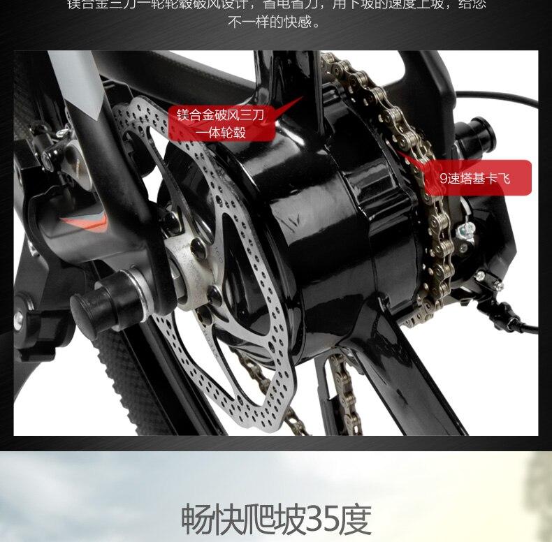 HTB1HOOXXizxK1RkSnaVq6xn9VXah - S600 2018 New 26'' Ebike Carbon Fiber Body 240W 36V Lithium Battery Pedal Help Electrical Bicycle Light-weight Mountain Bike
