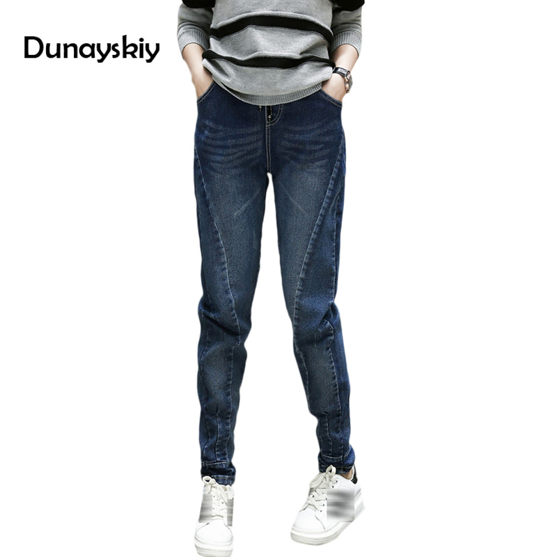 new arrival women jeans casual straight high waist trousers woman girl student lady wear regular pants large size lace up XXXXXL lxmsth 26 40 large size women jeans 2017 new arrival hole high waist loose jeans woman casual ankle length pants ripped trousers