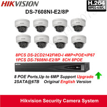 Hikvision Security Camera System 4MP IP Camera 8pcs DS-2CD2142FWD-I POE IP67 with 8ch POE NVR DS-7608NI-E2/8P 2SATA Upgradeable