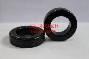 Image 3 - 鉄シリコンアルミ磁気リング 77716 A7 50.8*31.8*13.5 透過性 60 磁気リング電力コア