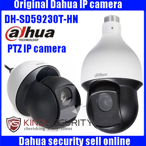 ree shipping,DAHUA 2MP 30x Network IR PTZ Dome Camera 1080P Full HD IP High-speed Dome Camera SD59230T-HN replace SD59230S-HN dahua full hd 30x ptz dome camera 1080p