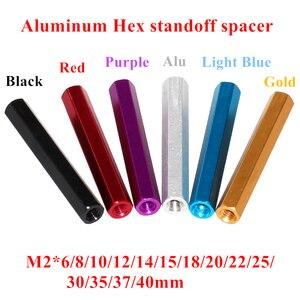 10pcs M2 aluminum standoffs M2