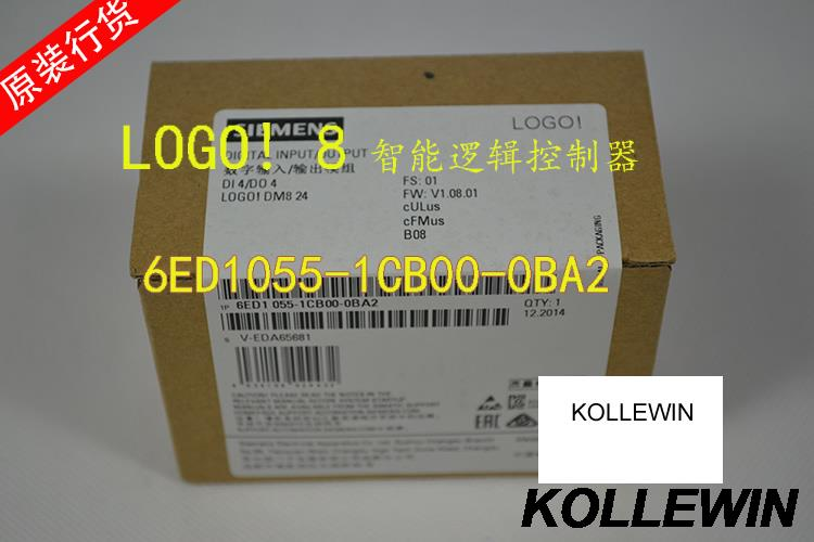 6ED1055-1CB00-0BA2 Simatic New Original LOGO! DM8 24 EXPANSION MODULE 6ED1 055-1CB00-0BA2 6ED10551CB000BA2 freeship new original dm8 24r digital module model 6ed1055 1hb00 0ba0 100% test good quality