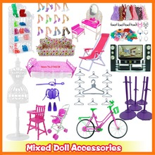 83db653430946f Mieszane akcesoria dla lalek półka na buty śliczne Sofa krzesło plażowe  różowe łóżko Mini sukienki buty