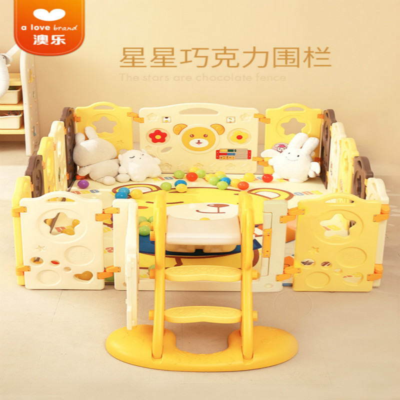 Baby game fence indoor home safe crawling game fence multicolor cartoon patternBaby game fence indoor home safe crawling game fence multicolor cartoon pattern