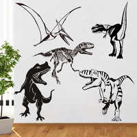 Dinosaure autocollant Mural Dino squelette Animal sauvage fossile Mural chambre Design motif garçon chambre enfants chambres animaux amovible décalcomanies