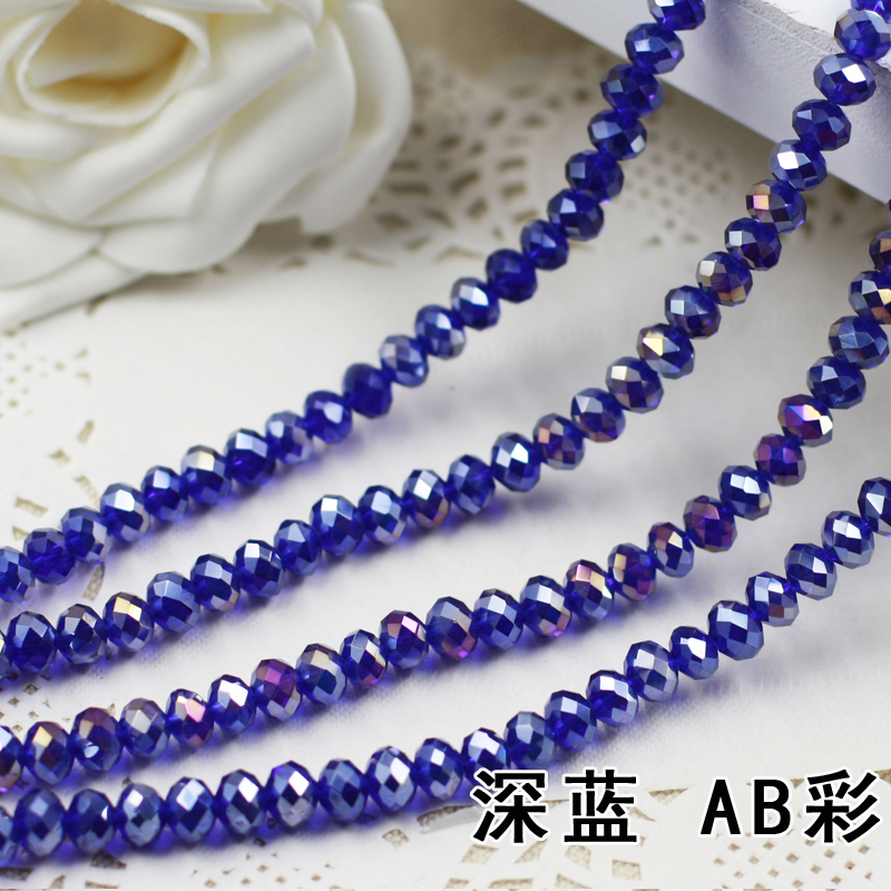 Sapphire AB Color 2mm,3mm,4mm,6mm,8mm 10mm,12mm 5040# AAA Top Quality loose Crystal Rondelle Glass beads sapphire ab color 2mm 3mm 4mm 6mm 8mm 10mm 12mm 5040 aaa top quality loose crystal rondelle glass beads
