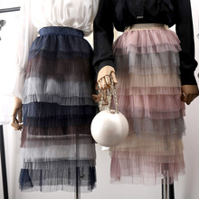 High Waisted Sweet Tiered Gauze Below Knee Straight Skirts
