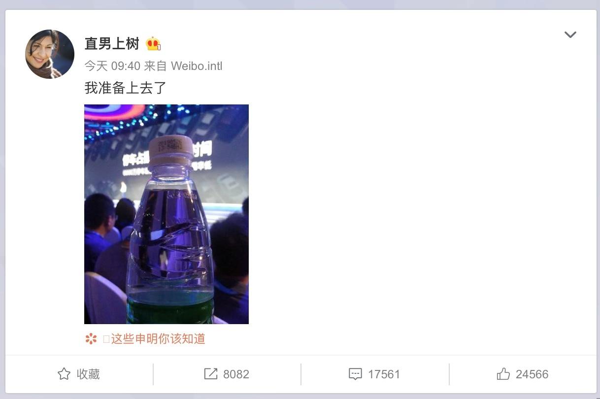 百度AI开发者大会 李彦宏被泼水图片 第5张