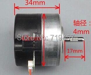 Бесплатная доставка микро безщеточный DC12V бесщеточный двигатель постоянного тока положительный инверсия катись шим скорость управления