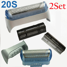 d60b87f8468 2Set Replace Shaver Foil Frame and blade 20S for BRAUN Electric Razor 2000  Series CruZer 1
