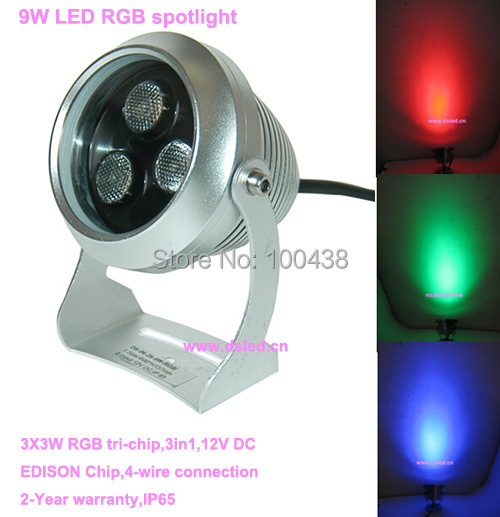 Free shipping !! CE,IP65,DMX compitable,high power 9W LED RGB spotlight,outdoor,12V DC,EDISON Chip,2-year warranty,DS-06-26-9W