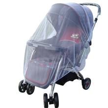 2018 Infants Baby Stroller Pushchair Cart Mosquito Insect Net Safe Mesh Buggy Crib Netting Baby Car Mosquito Net Outdoor protect(China)