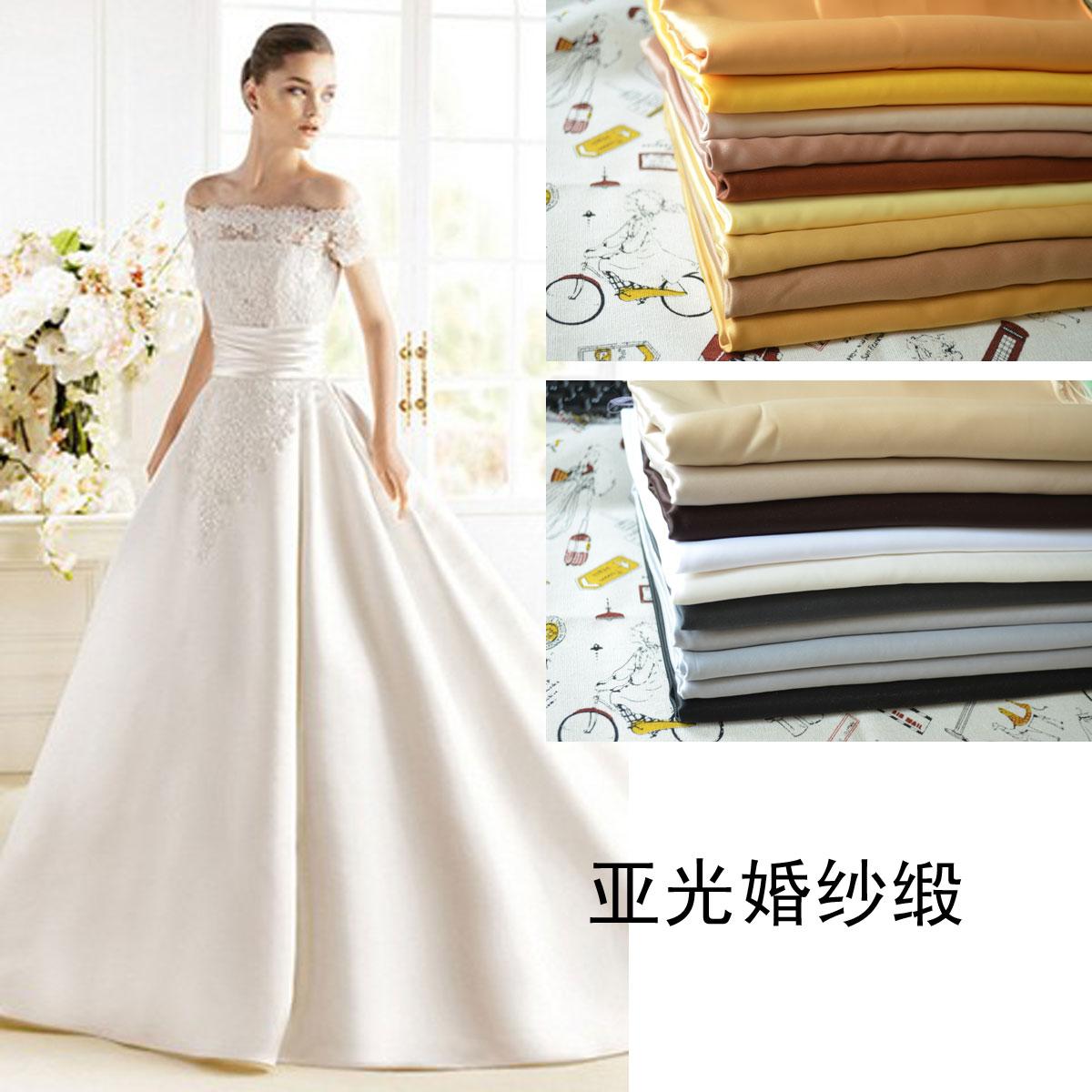 19 Colours DUCHESS BRIDAL SOFT SATIN prom wedding dress fabric material 150cm