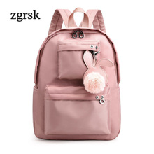 Fashion Women School Bags Fur Ball Girl Backpack For Teenage Schoolbag College Wind High Student Nylon