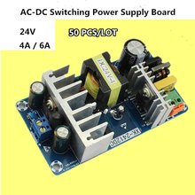 DHL 50pcs Power Module Supply AC 110v 220v to DC 24V 4A 6A AC-DC 100W Switching Board 828 Promotion PN35