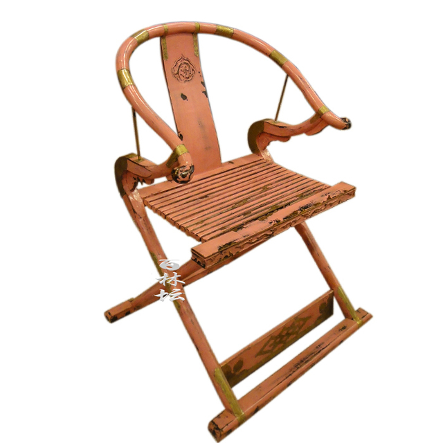 Folding Chair Round Outdoor Chairs For Sporting Events Antique Solid Wood Backed Armchair Of Ming And Qing Dynasties Convenient Portable Computer