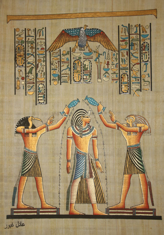 Wall Art Decor Egyptian Papyrus Purification Of The Pharaoh Hand Painted On 100 Authentic Paper 13x17 Multi Color In Painting Calligraphy From