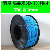 Blue Color High Quality 3D Printer Filament 3mm ABS 1KG Wholesale 3d Printing Plastic Rubber Consumables