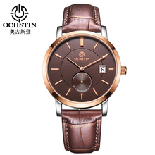 OCHSTIN Luxury Top Brand Mens Sports Watches Fashion Casual Quartz Watch Men Military Wrist Watches Male Clock Relogio Masculino