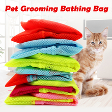 2019 New Mesh Pet Cat Grooming Bath Bag Adjustable Washing Bags Nail Trimming Carriers bags