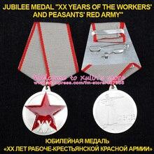 XDM0047 Юбилейная медаль СССР XX лет рабочей и крестьянской Красной Армии СССР 20-летие памятная медаль CCCP