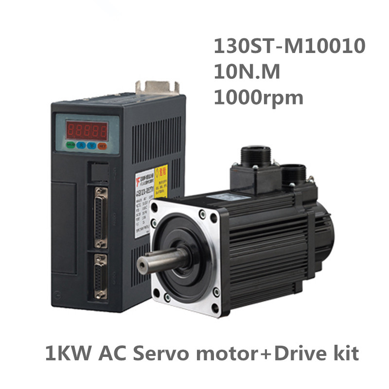 все цены на 130ST-M10010 10N.M 1KW 1000rpm AC Servo Motor Kits CNC Sewing Machine Motor 1000w 130st m10010 Matched Driver With Cable
